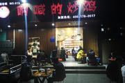 郑东新区十里铺街白庄街饭店转让