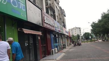 大兴西红门兴荣街 30平 16万一年可聊  属于房东