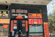 昌平沙河高教园地铁口餐饮店